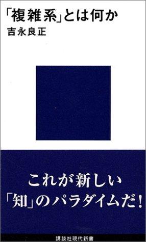 a0052980_22412873.jpg