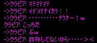 c0056384_19554486.jpg