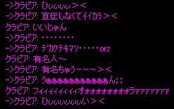 c0056384_1956159.jpg