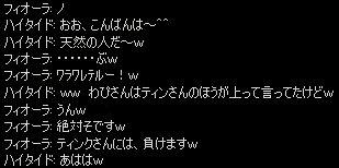 c0056384_19561964.jpg
