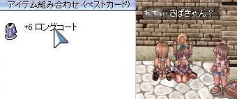 e0074887_2352040.jpg