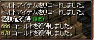 e0073109_18342391.jpg