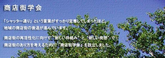 a0032822_183658.jpg