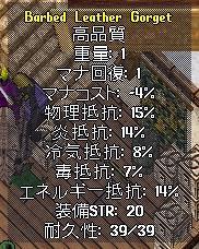 e0044529_22393265.jpg