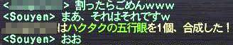 c0053152_22263085.jpg