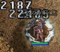 e0064653_1864325.jpg