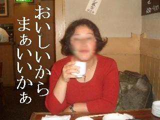 c0049339_13435872.jpg