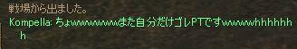 c0022896_10191680.jpg