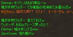 c0012810_10585534.jpg