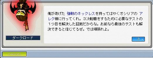 c0073113_206478.jpg