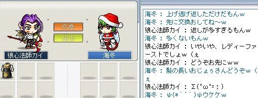 c0006671_1864636.jpg