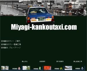 c0011696_11552537.jpg