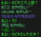 e0009499_13475853.jpg