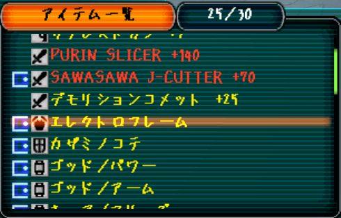 a0066807_2153284.jpg