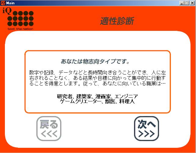 c0000311_650322.jpg