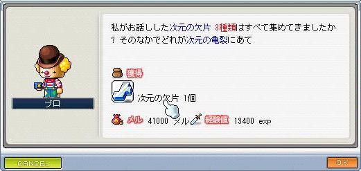 e0020640_1434284.jpg