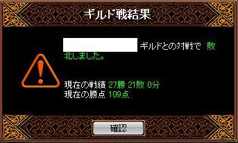 e0006859_18930.jpg