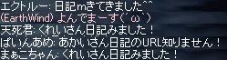 c0036364_1245216.jpg