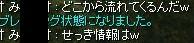 a0038929_443830.jpg