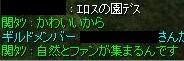 a0038929_444926.jpg