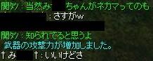a0038929_4454214.jpg