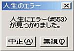 e0027529_12265016.jpg
