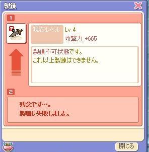 e0028058_21522092.jpg