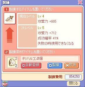e0028058_21564625.jpg