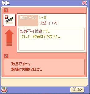 e0028058_2294674.jpg