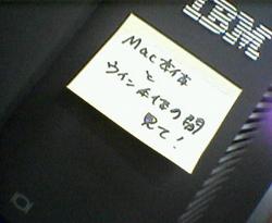 e0079764_23225966.jpg