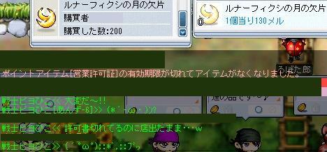 c0006671_2111672.jpg