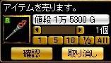 a0052392_2017735.jpg