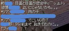 c0009992_116937.jpg