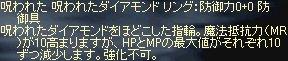 e0088993_0305014.jpg