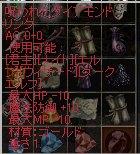 e0088993_031253.jpg