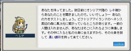 e0017416_3464962.jpg