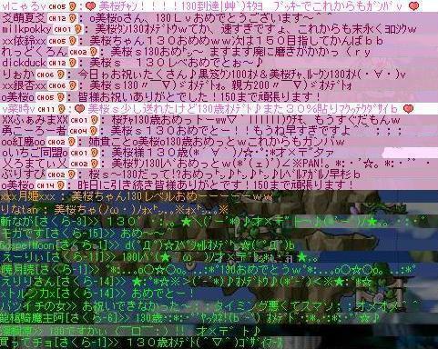 e0037525_20452996.jpg