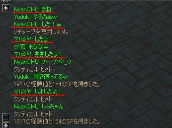 c0060159_20125050.jpg