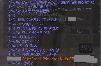 c0060159_20221251.jpg