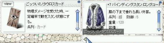 e0008404_18514378.jpg
