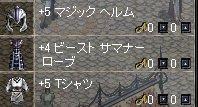 e0058448_2014185.jpg
