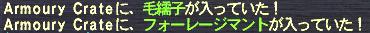 c0053152_227186.jpg