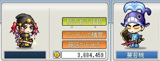 c0068266_12403665.jpg