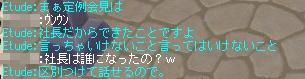 a0011592_237235.jpg