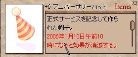 e0023336_23261014.jpg