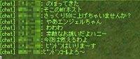 a0011592_10213648.jpg