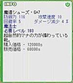 a0011592_10464568.jpg