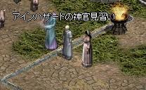 c0045001_22475940.jpg