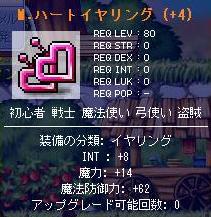 e0014566_1993259.jpg