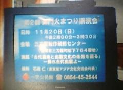 a0066867_23142178.jpg